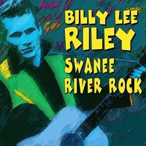 Swanee River Rock - Swanee River Rock
