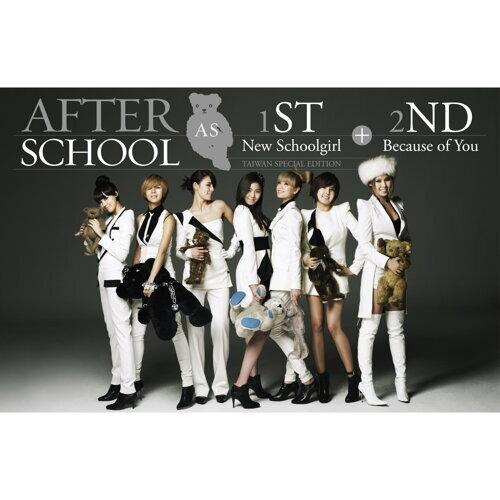 1st +2nd (台灣限定盤)