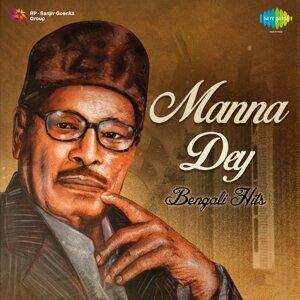 Manna Dey: Bengali Hits