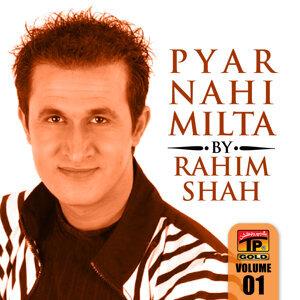 Pyar Nahi Milta, Vol. 1