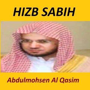 Hizb Sabih - Quran - Coran - Islam
