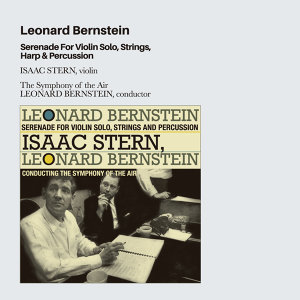 Serenade for Solo Violin, Strings, Harp and Percussion (Bonus Track Version)