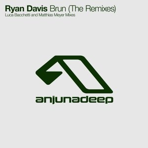 Brun - The Remixes