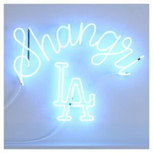 Shangri-La - Remixes