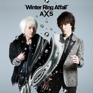 Winter Ring Affair