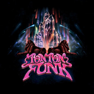 Tonton Funk - EP