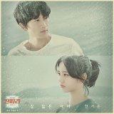 戲子 韓劇原聲帶 (Tantara OST)