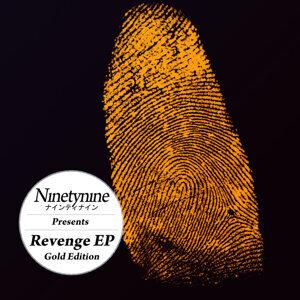 Revenge Gold Edition - EP