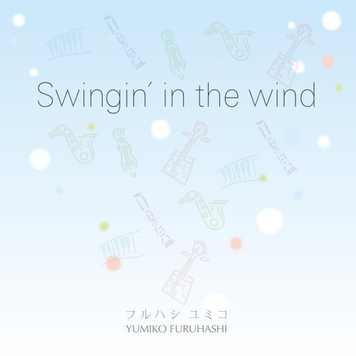 Swingin' in the wind