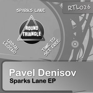 Sparks Lane EP