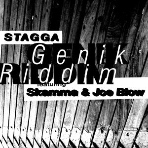 Genik Riddim - EP