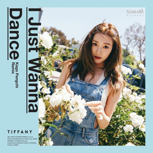 I Just Wanna Dance - Kago Pengchi Remix