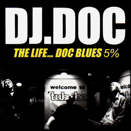 The Life… DOC Blues