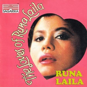 The Loves of Runa Laila