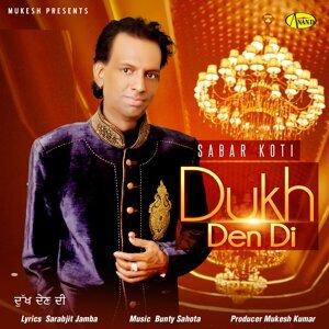 Dukh Den Di
