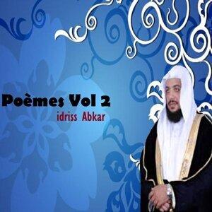 Poèmes Vol 2 - Quran