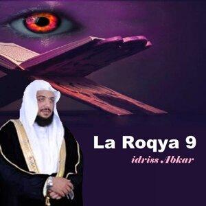 La Roqya 9 - Quran