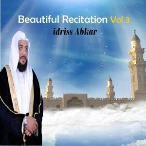 Beautiful Recitation Vol 3 - Quran