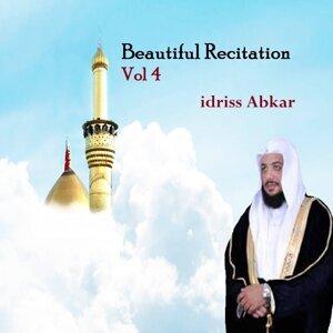 Beautiful Recitation Vol 4 - Quran