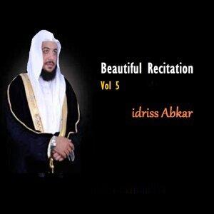 Beautiful Recitation Vol 5 - Quran