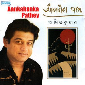 Aankabanka Pathey
