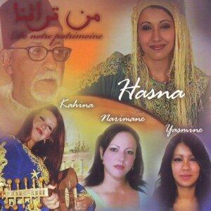De notre patrimoine - Kahina, Narimane, Yasmine