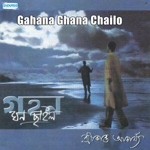 Gahana Ghana Chailo