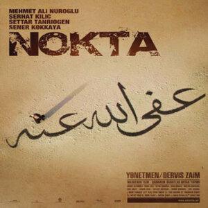 Nokta (Film Müzikleri)