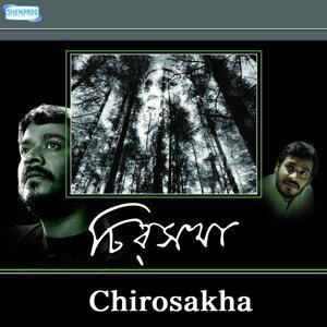 Chirosakha