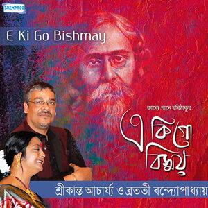 E Ki Go Bishmay