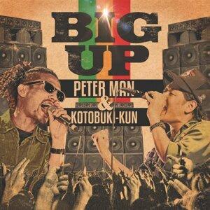 BIG UP (feat. 寿君) (BIG UP (feat. KOTOBUKI-KUN))