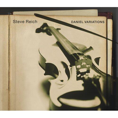 Daniel Variations - (w/ pdf booklet)