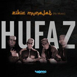 Zikir Munajat - No Music