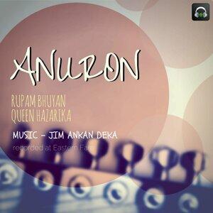 Anuron