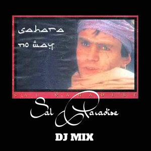 Sahara No Way - DJ Mix