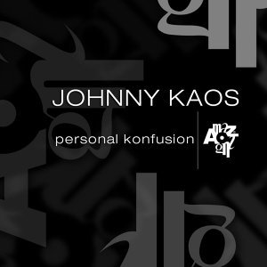 Personal Konfusion