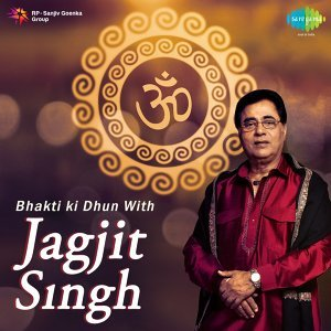 Bhakti Ki Dhun With Jagjit Singh