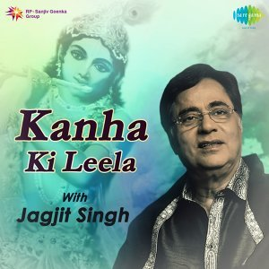 Kanha Ki Leela