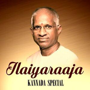 Ilaiyaraaja Kannada Special