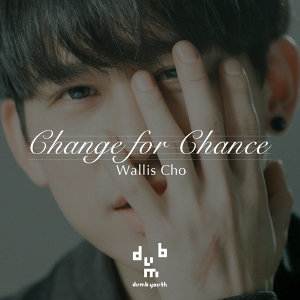 Change For Chance
