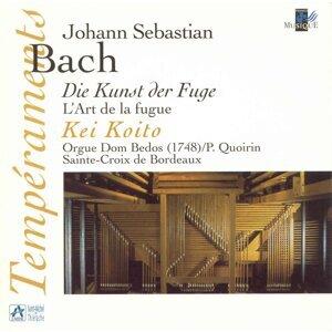 Bach: Die Kunst der Fuge (L'Art de la fugue) [Orgue Dom Bedos, P. Quoirin, Sainte-Croix de Bordeaux]