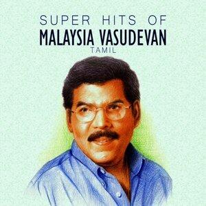Super Hits of Malaysia Vasudevan