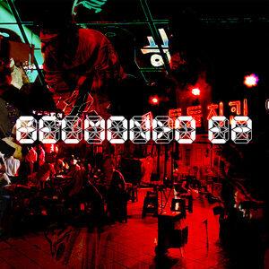 Belmondo EP