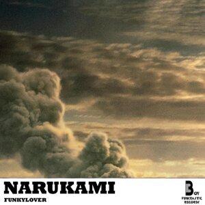 Narukami - Single