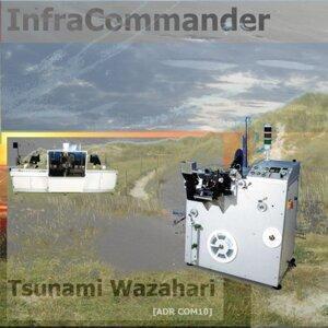 InfraCommander