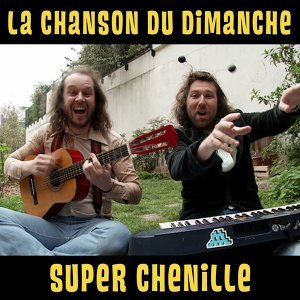 Super chenille