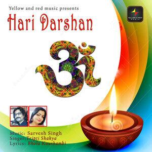 Hari Darshan