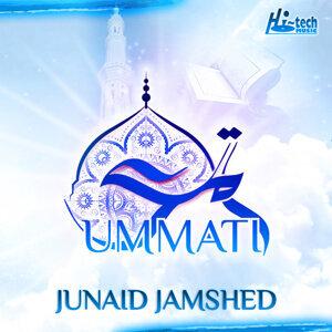 Ummati (Islamic Nasheed)