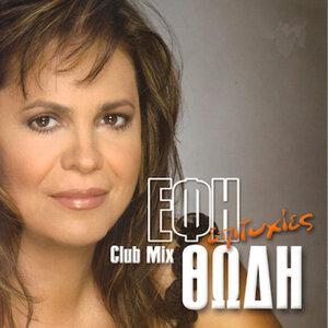 Club mix epitihies