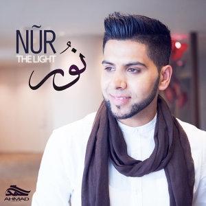Nur (The Light)